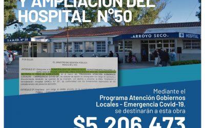 EL INTENDENTE NIZAR ESPER FINALIZÓ LAS GESTIONES PARA REMODELAR Y AMPLIAR EL EDIFICIO DEL HOSPITAL N°50